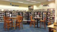 بحث عن المكتبات العامة