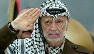 تاريخ وفاة ياسر عرفات