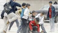 بحث حول العنف المدرسي