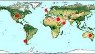 بحث عن أهم الاكتشافات الجغرافية في العصر الحديث