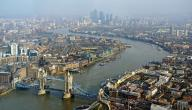 أفضل الأماكن في لندن
