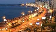 أجمل مدينة عربية