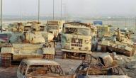 تاريخ حرب الخليج