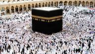كم عدد المسلمين في العالم