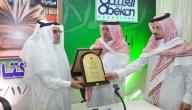 الدكتور جابر القحطاني