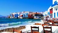 أجمل جزر اليونان