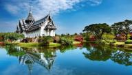 أفضل الأماكن السياحية في العالم
