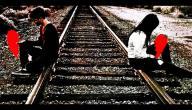 كلمات حزينة عن الحب