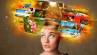الذاكرة في علم النفس