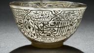 بحث عن الفن الإسلامي