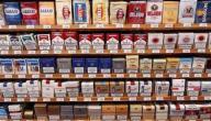 أنواع التدخين