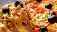 أنواع البيتزا الإيطالية