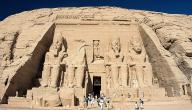 بحث عن آثار مصر