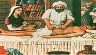 تاريخ الطب