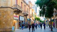 السفر إلى قبرص