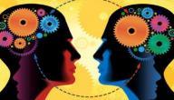 تعريف الفكر