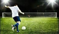 قوانين لعبة كرة القدم