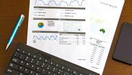 نموذج تقرير إداري