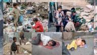 بحث عن أطفال الشوارع فى مصر