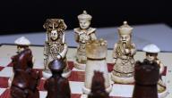 العاب ذكاء شطرنج