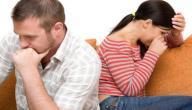كيف تصالح زوجتك