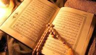 ما الفرق بين الإسلام والإيمان
