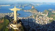 السفر إلى البرازيل
