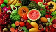 أنواع الفواكه وفوائدها