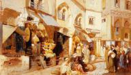 تاريخ الجزائر في القديم والحديث