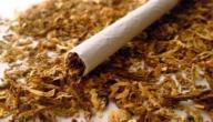 أنواع التبغ