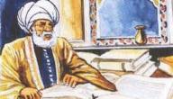 عالم من علماء المسلمين