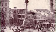 تاريخ سوريا القديم