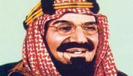 مدة حكم الملك عبدالعزيز