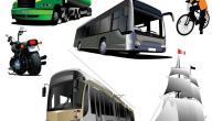 بحث حول وسائل النقل