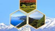 بحث عن الموارد الطبيعية