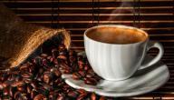 أضرار القهوة على الحامل