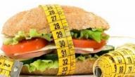 كيفية التخلص من الوزن الزائد بسرعة