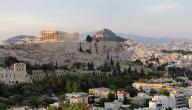 ما هي أقدم مدينة في التاريخ