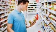 اختيار الأغذية الصحية