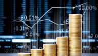 تعريف اقتصاد السوق