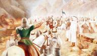 تاريخ المغرب الإسلامي
