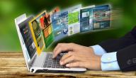 تعريف تقنية المعلومات