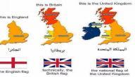 دولة بريطانيا العظمى