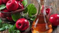 كيفية استخدام خل التفاح للتخسيس