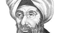 تقرير عن الحسن بن الهيثم