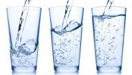 الماء وفوائده