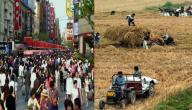 الفرق بين المدينة والريف