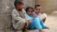 تعريف اطفال الشوارع