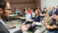 الفرق بين التعليم والتدريب