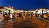 السفر إلى شرم الشيخ